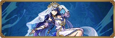 [霞を纏いし女神]スティアラのスキルと評価