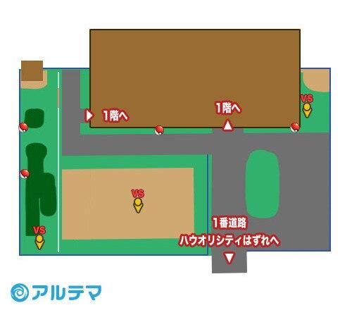 トレーナーズスクールの出現ポケモンとマップ/入手道具