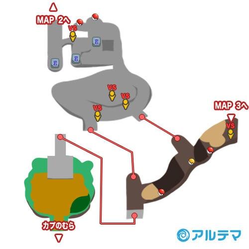 ラナキラマウンテンの出現ポケモンとマップ/入手道具