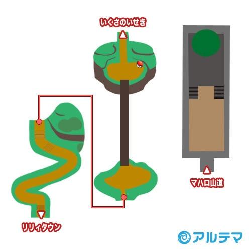 マハロ山道の出現ポケモンとマップ/入手道具