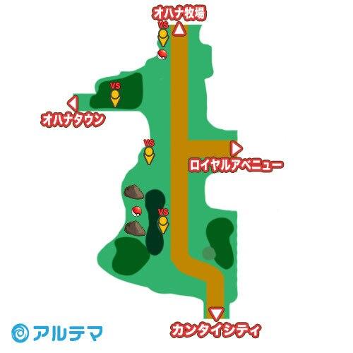 6番道路の出現ポケモンとマップ/入手道具
