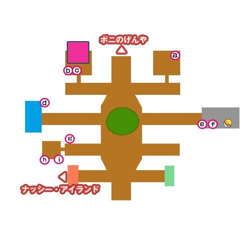 海の民の村の出現ポケモンとマップ/入手道具
