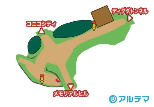 9番道路の出現ポケモンとマップ/入手道具