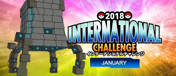 2018InternationalChallengeJanuary