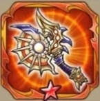 猛炎竜の斧