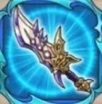 猛氷竜の剣