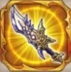 猛聖竜の剣
