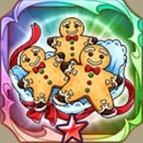 紅雪骸の雪菓