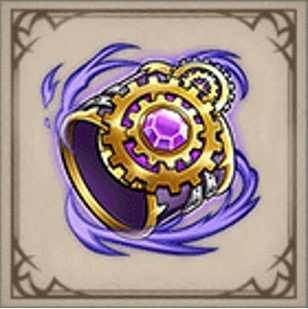 闇機の腕輪