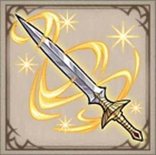 レナスの神剣