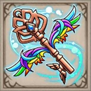 虹翼の古鍵