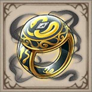 蛇神の指輪