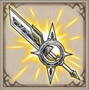 光輪の聖剣