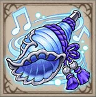 海王の法螺貝