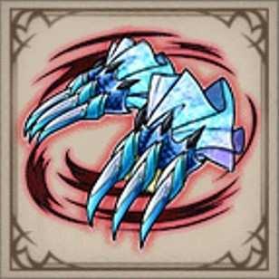 海淵の鉤爪