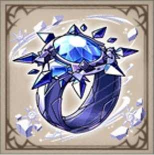 氷帝の指輪
