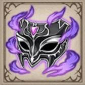 カリウスマスク