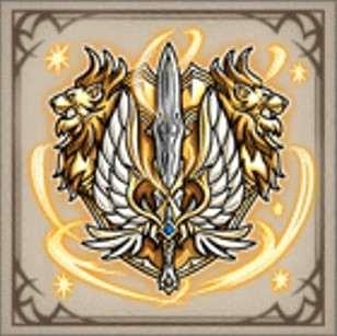 獅守の光天剣(ししもりのこうてんけん)