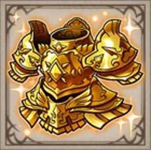 黄金の輝鎧