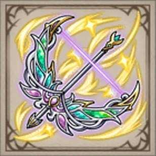 虹霓を穿つ弓