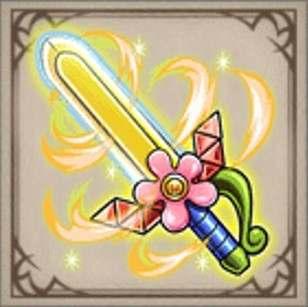 聖戦の贋作剣