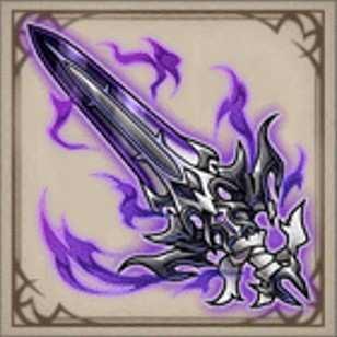 暗霧の宝呪剣