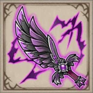 漆黒の翼剣