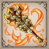 炎魔の大杖