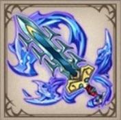 真・草薙剣