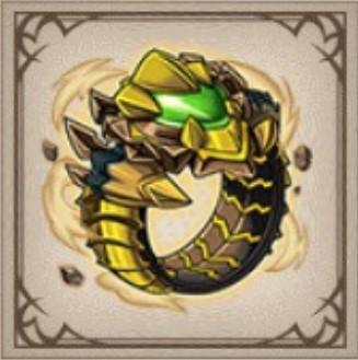 狂竜の指輪