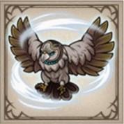 空狩りの神鷹(しんよう)