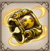 ドラウプニルの腕輪