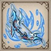 海皇の大弓