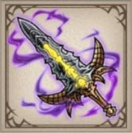 魔剣ティルヴィング