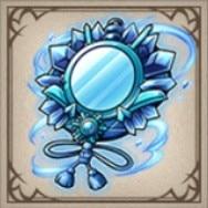 天氷の魔鏡