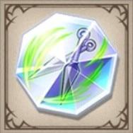 いぶきの力の結晶