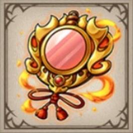 猛炎の魔鏡