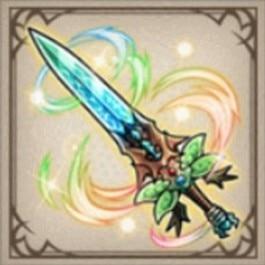 世界樹の剣