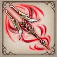 ロンギヌスの槍(冥遠)