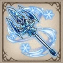 雹凍の三叉槍