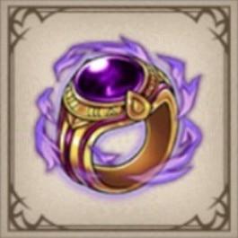 穢れの指輪