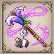 真ユメクイの花笛