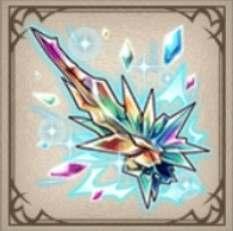 真・虹輝の宝剣の評価とスキル