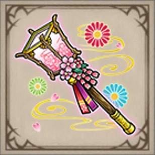 煌花の白杖