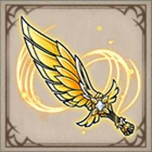 黄金の翼剣