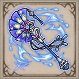 麗宝の波杖
