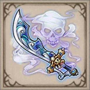 大海賊の宝刀の評価とスキル