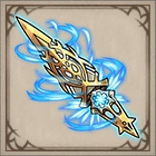 真・強欲の秘珠剣