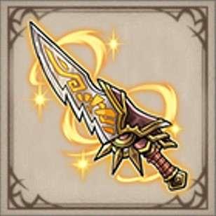 イーヴァルディの魔装剣