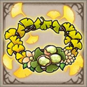 黄陽の冠の評価とスキル